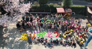 あけぼの保育園は埼玉県戸田市にある社会福祉法人あけぼの会が運営する認可保育園です。